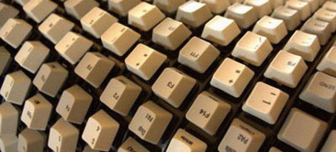 Νέα τεχνική βοηθά παράλυτους να γράφουν μόνο με τα μάτια