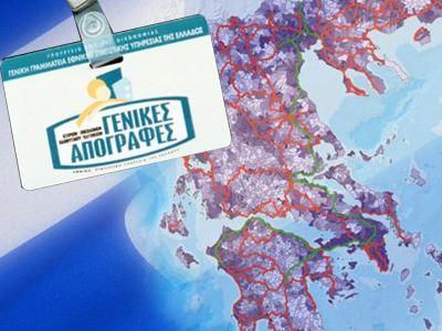 Στους 9.903.268 ο νόμιμος πληθυσμός της Ελλάδας