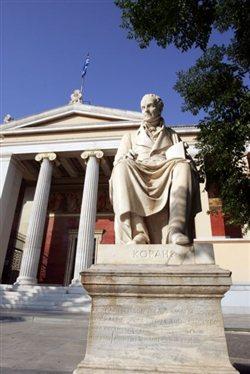 Την κατάργηση του νόμου για τα κολέγια ζητούν οι καθηγητές πανεπιστημίου