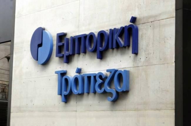 Εν αναμονή εξελίξεων για …την συγχώνευση της Εμπορικής Τράπεζας