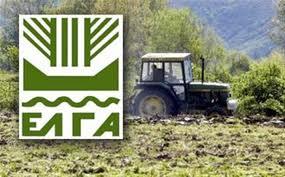 Τετραψήφιος αριθμός  για ενημέρωση αγροτών