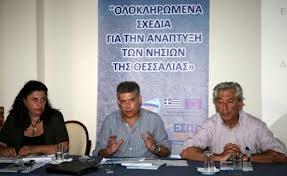 Παρουσίαση του νησιωτικού  προγράμματος στη Σκόπελο