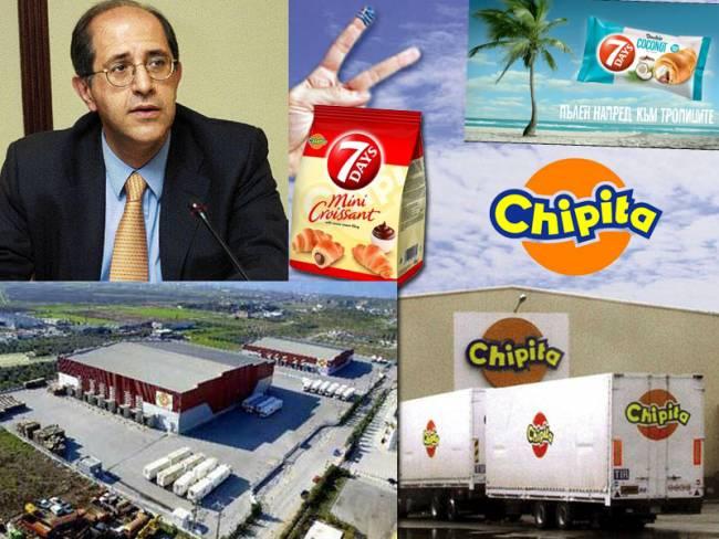 Chipita: Από τα γαριδάκια στην στήριξη της ελληνικής οικονομίας