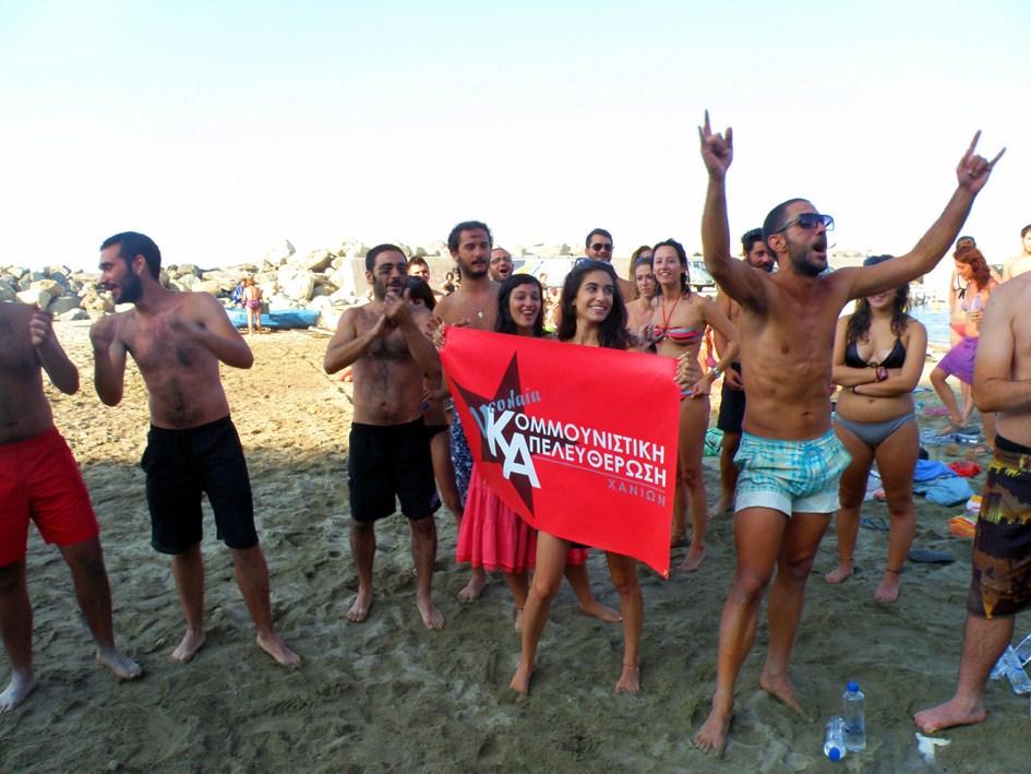 Με επιτυχία ολοκληρώθηκε  το κάμπινγκ «Αναιρέσεις 2012»