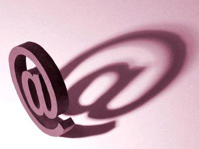 Προσοχή! Κακόβουλα e-mails