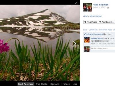 Νέα υπηρεσία στο Facebook