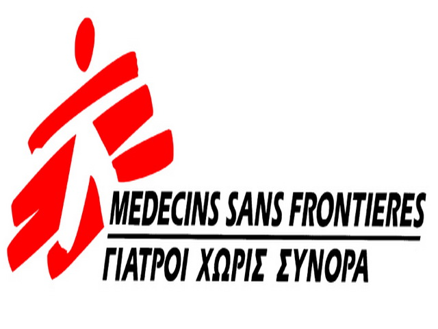 «Μαϊμού» - Γιατροί Χωρίς Σύνορα εξαπατούν τους πολίτες