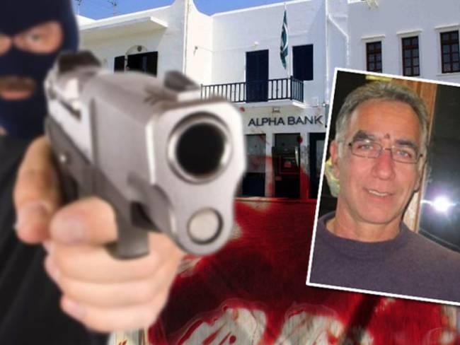 Με τέσσερις σφαίρες η εν ψυχρώ δολοφονία του ταξιτζή στην Πάρο