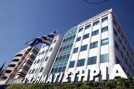 Με άνοδο 0,81% έκλεισε το Χρηματιστήριο Αθηνών