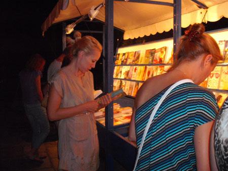 Γιορτή βιβλίου στη Σκιάθο