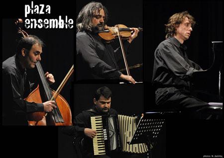 Συναυλία με τους Plaza Ensemble απόψε στο Χόρτο