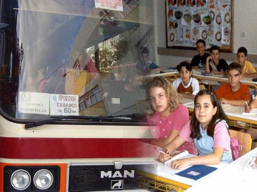 Προσφορές για μεταφορά μαθητών στον Αλμυρό