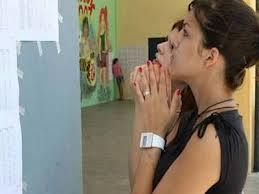Καρδίτσα: Άνοδος στις σχολές της Καρδίτσας