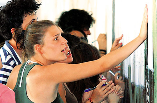 Τρίκαλα: Πτώση της βάσης εισαγωγής στο ΤΕΦΑΑ, αύξηση στη ΣΜΥ και το ΤΕΙ Δομικών Έργων