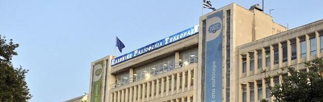 Σκάνδαλο με τα δορυφορικά της ΕΡΤ - Από σύμβαση με μηδέν κόστος τώρα το δημόσιο θα πληρώνει πάνω από 20 εκατ. ευρώ ετησίως
