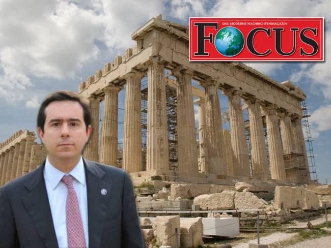Παραπληροφόρηση οι επικρίσεις του Focus για την Ελλάδα