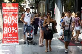 Μείωση τζίρου 50% στα εμπορικά της Αθήνας