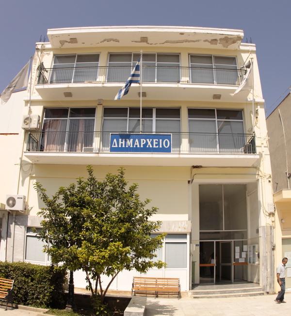 Μείον… 30% οι πόροι στο Δήμο Ρ. Φεραίου