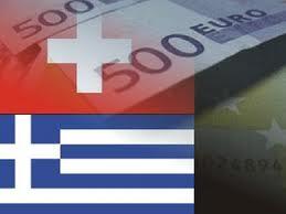 Kαθυστερεί η συμφωνία για τους λογαριασμούς στην Ελβετία