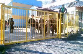 Επισκευές και συντηρήσεις στα  σχολεία του Δήμου Ρήγα Φεραίου