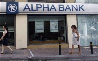 Alpha Bank: Η ανάκαμψη της οικονομίας είναι τώρα δυνατή!