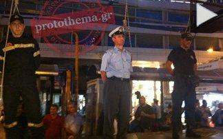 Oι ένστολοι έστησαν κρεμάλες μπροστά από το υπουργείο Οικονομικών!
