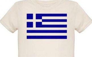 Καταδικάστηκε επειδή έγδυσε παιδί που φόραγε την ελληνική σημαία