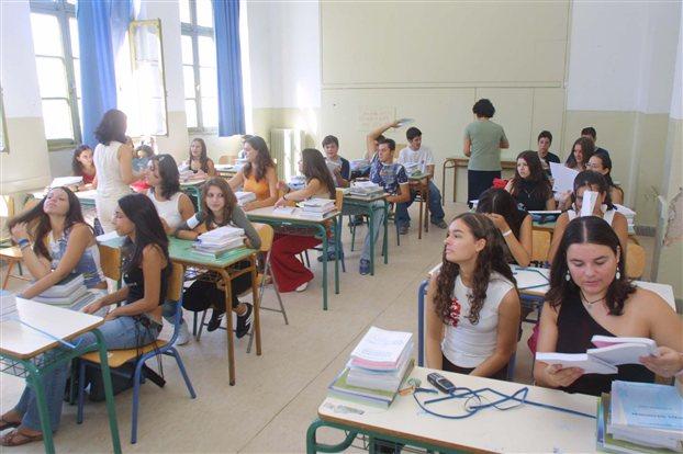 Τοποθετήσεις - αποσπάσεις εκπαιδευτικών