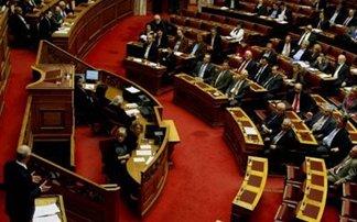 Έκτακτη συνεδρίαση της Επιτροπής Δεοντολογίας της Βουλής για τη Χρυσή Αυγή