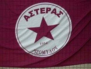 Την Κυριακή «ξεκινάει» ο Αστέρας Ριζομύλου