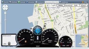 Ρήγας Φεραίος: GPS στα οχήματα που δήμου