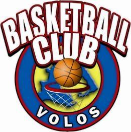 Συγκέντρωση του Basketball Club «Volos»