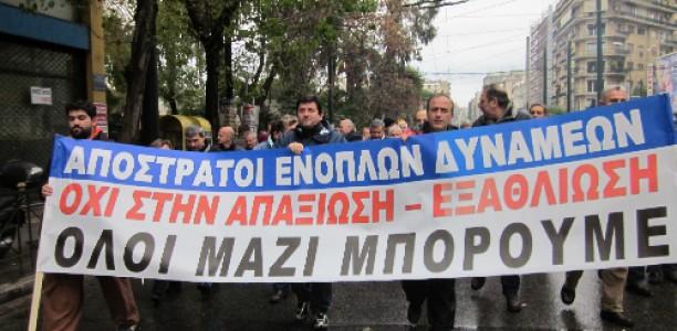Με λεωφορεία στην Αθήνα Λαρισαίοι απόστρατοι