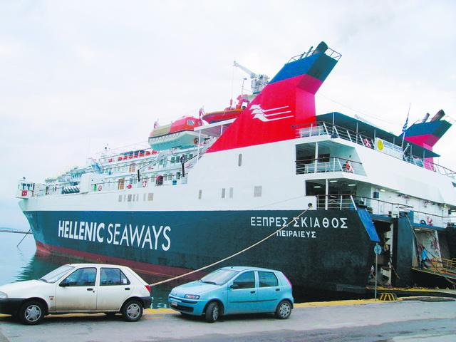 Δρομολόγια πλοίων για Σποράδες