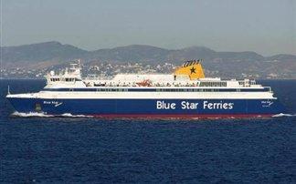 52χρονη απεβίωσε μέσα στο πλοίο