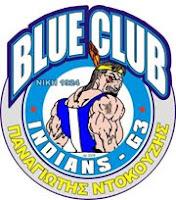 ΑΝΑΚΟΙΝΩΣΗ BLUE CLUB