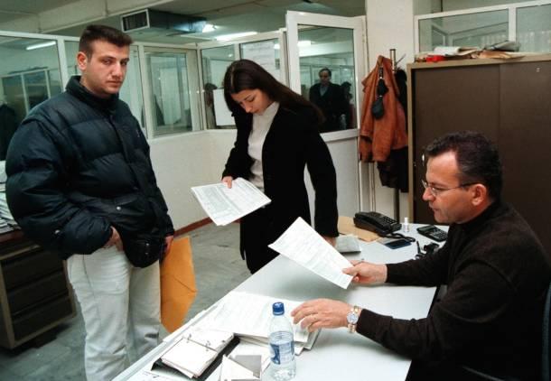 Προσλήψεις εκπαιδευτών στο ΚΔΑΠ Ρήγα Φεραίου
