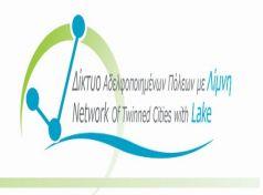 Καρδίτσα: Συμμετοχή του Δήμου Σοφάδων στο «Δίκτυο Πόλεων με Λίμνη»