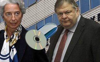 Η Lagarde μας έδωσε cd και παραλάβαμε από το Βενιζέλο usb