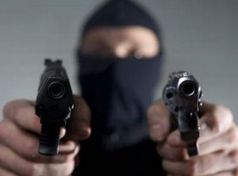 Καρδίτσα : Ένοπλη ληστεία καταμεσής του δρόμου σε βάρος 31χρονου