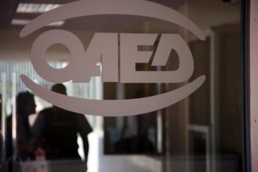 Ξάνθη: Λήστεψαν άνεργη έξω από τα γραφεία του ΟΑΕΔ!
