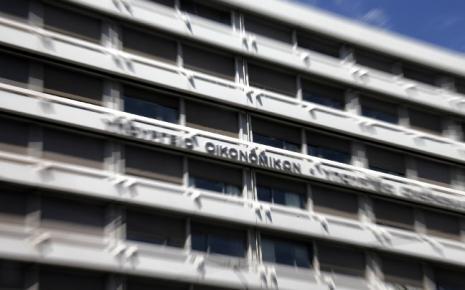 «Φούμαρα» τα 600 δισ. ευρώ πιθανών επενδύσεων λέει το υπουργείο Οικονομικών