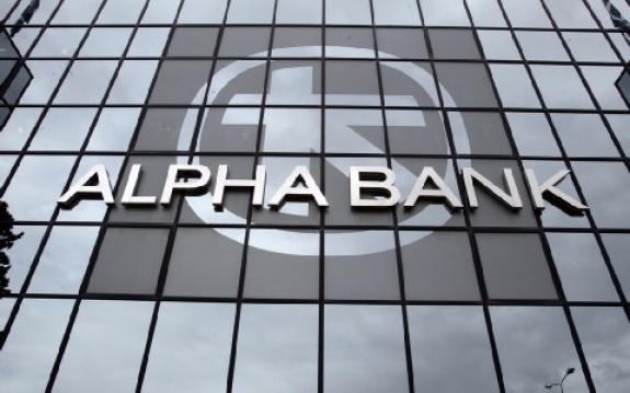 Συνεργασία SAS και Alpha Bank