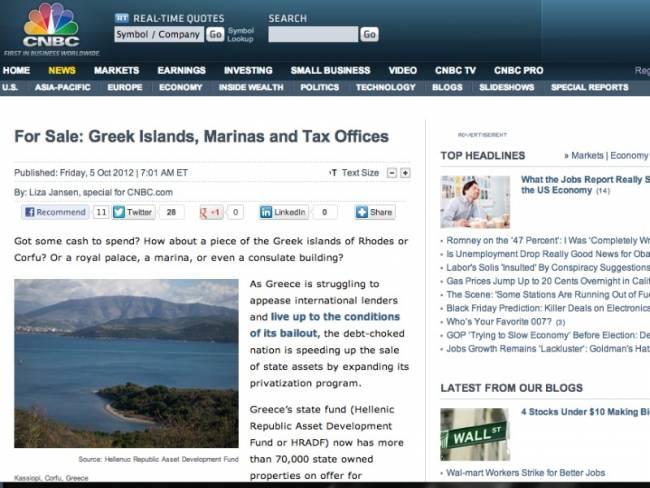 CNBC: «Έχετε χρήματα να ξοδέψετε; Αγοράστε ελληνικά νησιά»!