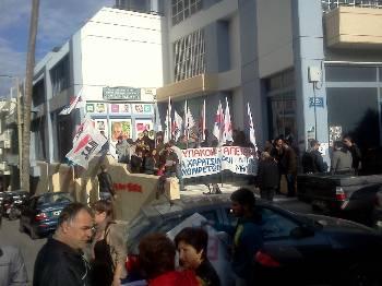 Καρδίτσα:Παράσταση διαμαρτυρίας στην Εφορία
