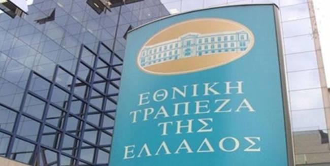 Έκτακτη γενική συνέλευση της Εθνικής στις 30 Οκτωβρίου