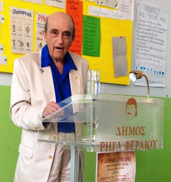 Τιμήθηκε ο Δήμαρχος Στέργιος Ντόντος