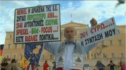 «Οι Έλληνες βλέπουν στη Μέρκελ τον αρχιτέκτονα της λιτότητας»
