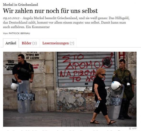 Οι Γερμανοί γράφουν: