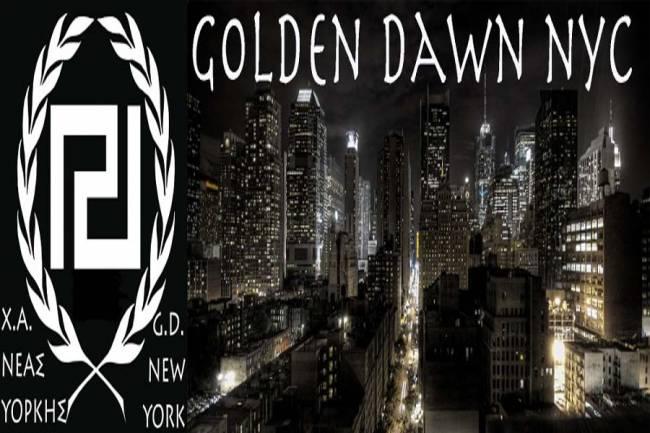 Αντιδράσεις ομογενών για την παρουσία της Χρυσής Αυγής στη Νέα Υόρκη
